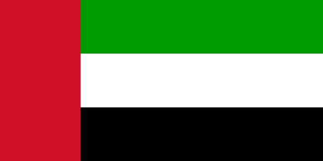 Flag of United Arab Emirates - Flags of countries