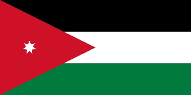 Jordan flag free image download