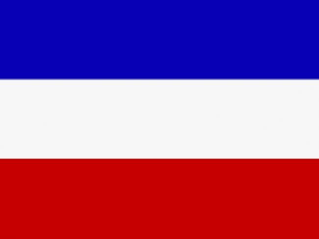 Yugoslavia flag free image