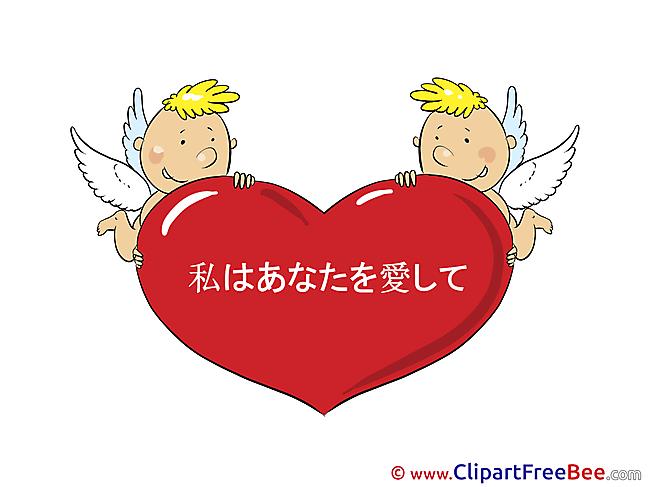 Cupids Heart Clip Art download I Love You