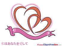 Ribbon Hearts I Love You free Images download